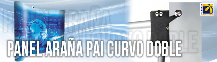 PANEL CURVO PARA GRÁFICA DOBLE