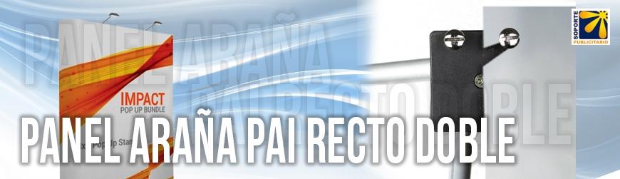 PANEL RECTO PARA GRÁFICA DOBLE